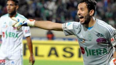 الزنيتي يؤهل الرجاء إلى نصف نهائي دوري أبطال إفريقيا