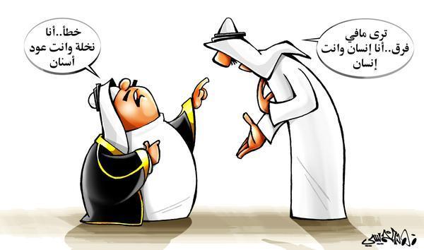 كيف سنواجه اللاعقلانية العربية 1