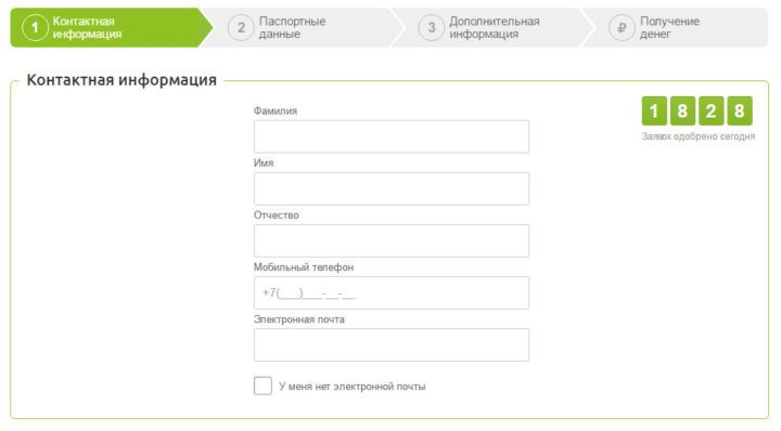 Займы под птс в иркутске без стоянки
