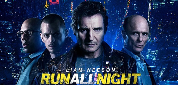 """RUN ALL NIGHT - NY """"Premiere Pass"""" Sweepstakes 3"""