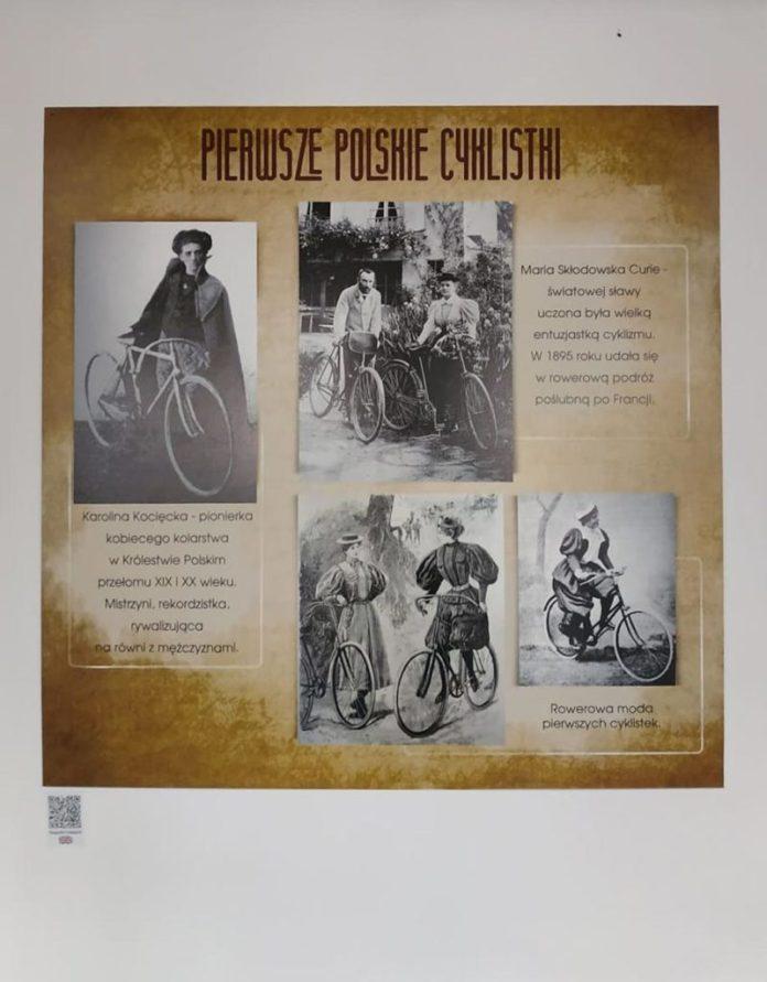 Перший в Польщі мобільний музей велосипедів в Радомі