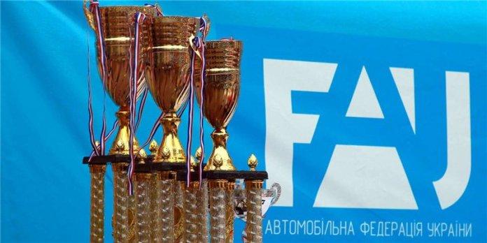 У Києві відбулася урочиста церемонія нагородження Чемпіонів України