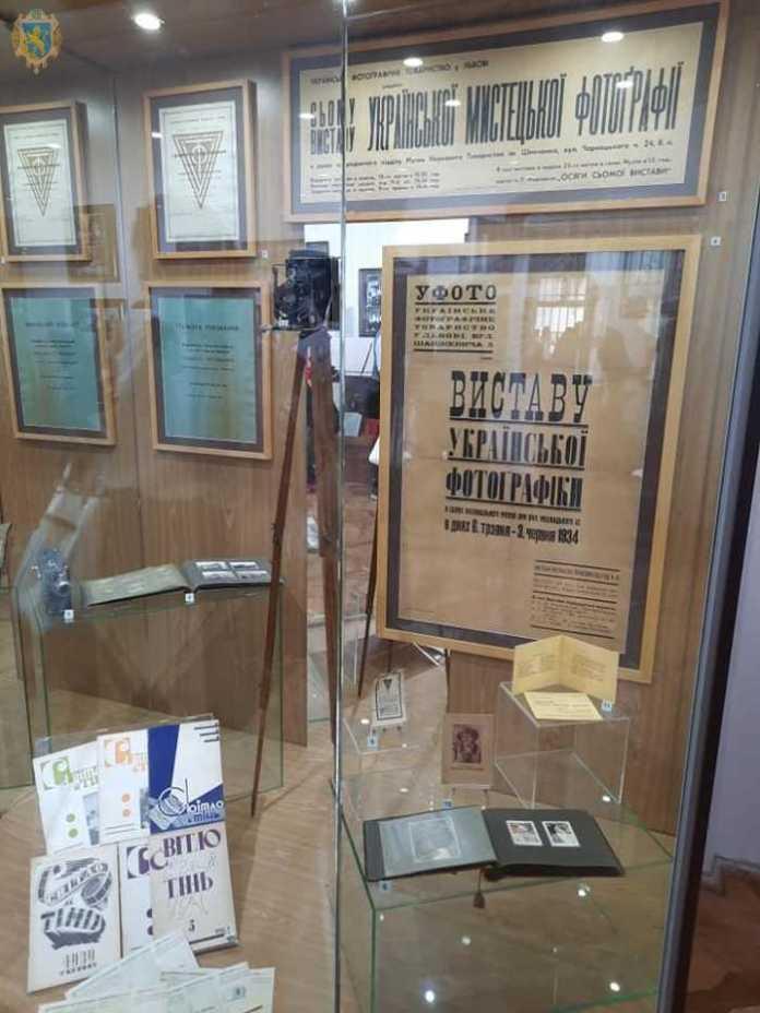 Експозиція виставки «Від оптичної ілюзії – до цифрової реальності»