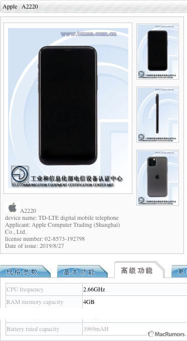 Banco de dados da TENAA com informações sobre o iPhone 11 Pro Max