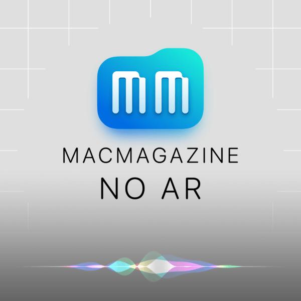 Capa do podcast - MacMagazine no Ar