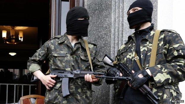 Войска сепаратистов