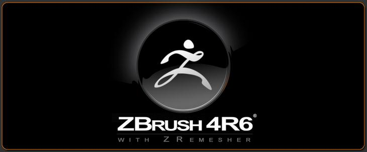 Ya disponible ZBrush 4R6