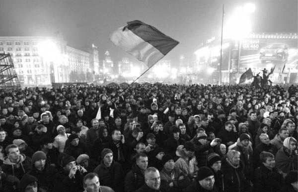 Grossman-Maidan