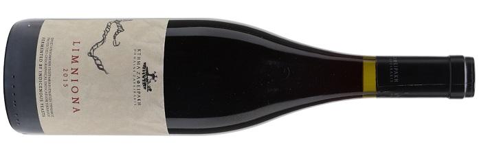 Domaine Zafeirakis Limniona wina greckie
