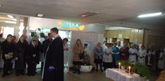 У Львівській Архієпархії УГКЦ відзначали День подяки за дар життя
