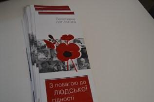 У Львові відбулося міжконфесійне та міжрелігійне підписання «Хартії релігійних організацій про надання паліативної допомоги людям старшого віку»