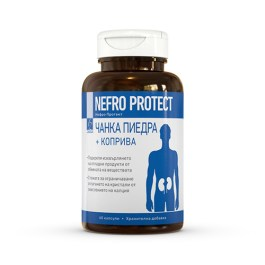 Нефро Протект | (60 капсули)