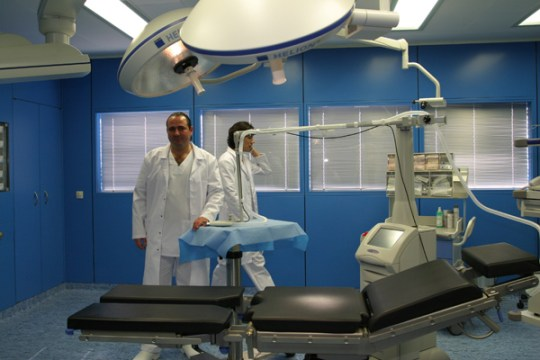 Център за лазерна терапия