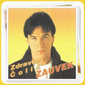 1997-Zdravko-Colic-Zauvek-1_a