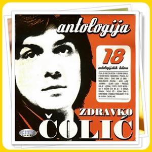 2005-Zdravko-Colic-Antologija-1