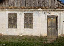 Една от най-запазените къщи от времето на чехите