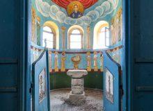 Православния олтар