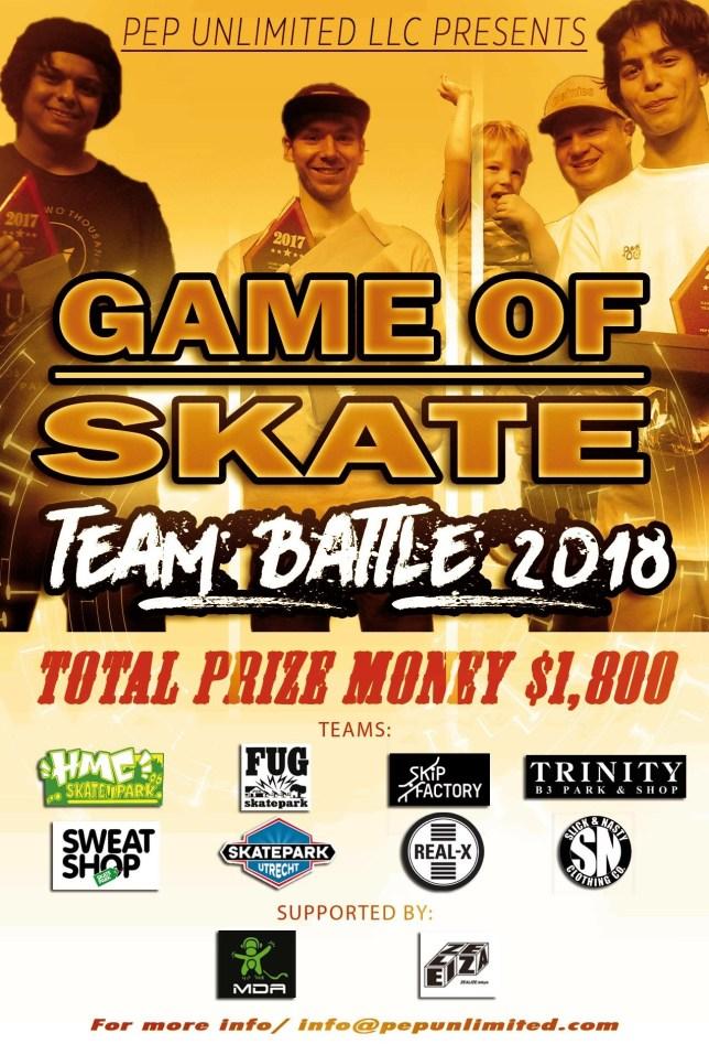 スケートゲーム2018