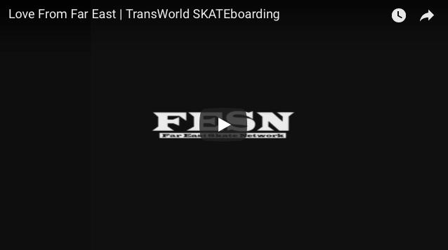 FESN TransWorld SKATEboarding
