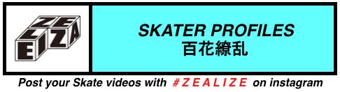 Skater Profiles #ZAELIZE Hyakkaryourann