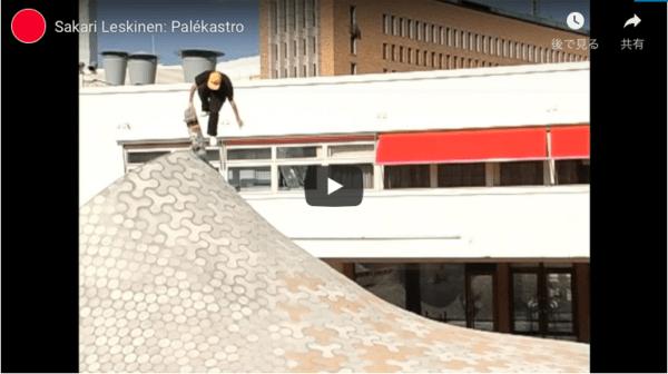 Free Skate Mag Sakari Leskinen