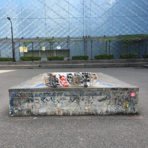 Yunagibashi Skate Park