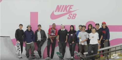 Nike SB skate Park dojo Opening ivent