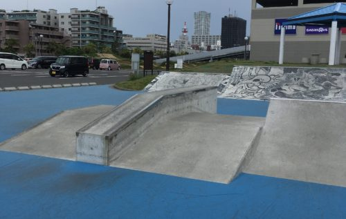 Umikaze Kouen Skate Park Bank to Bank ledge Carb