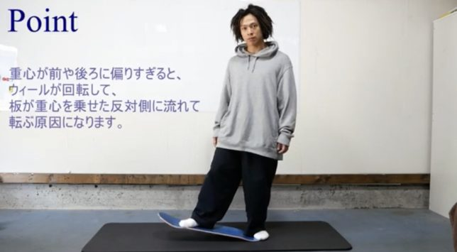 Source:YouTube Japan Skateboarding Federation