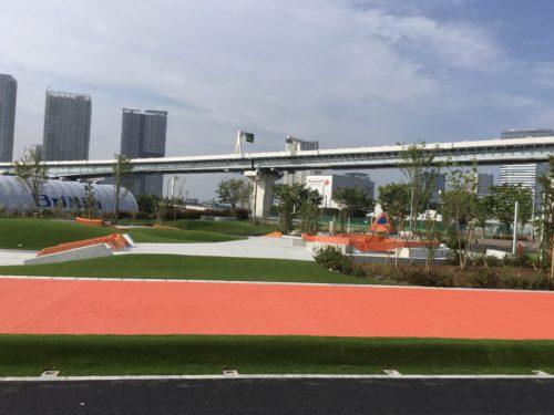 New Skate park in Tokyo Universal sports park