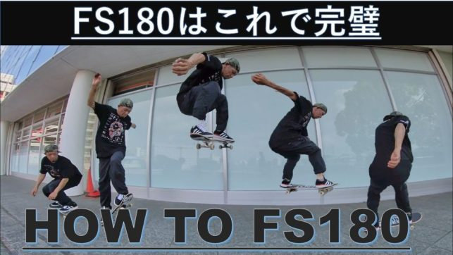 Source YouTube Junnosk8 Channel frontside 180