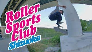 Source Youtube Kenya Koto Channel Roller Sports Club in Shizuoka