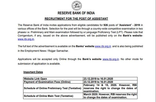 RBI Assistant Recruitment 2019-2020