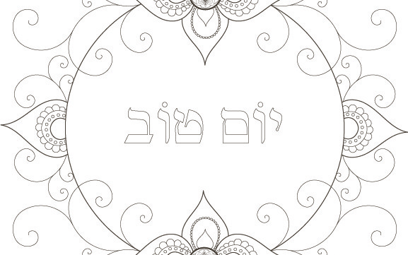 jewish coloring pages # 77