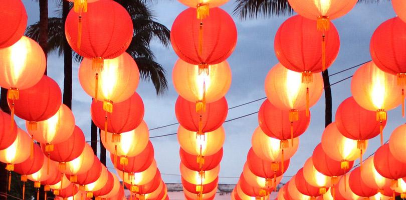 Entrée de lanternes de l'école franco-chinoise pour la célébration du nouvel an chinois