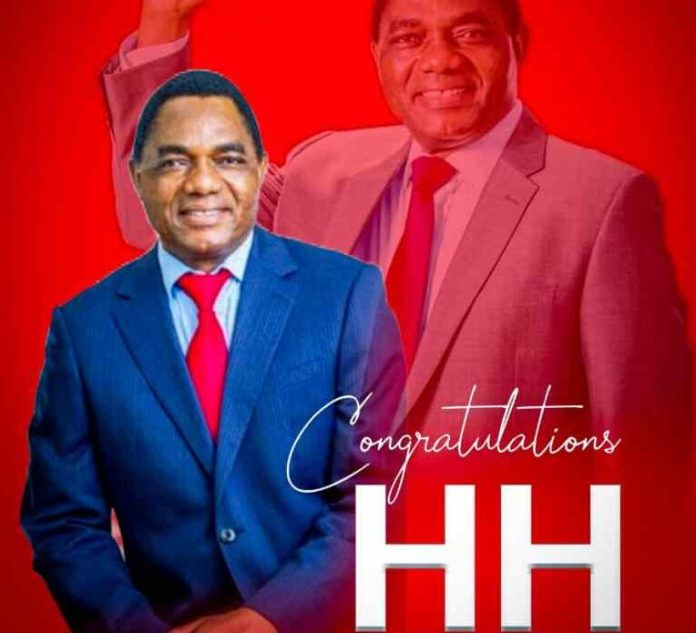 PnP & T - Faka Pressure (UPND Victory Song)