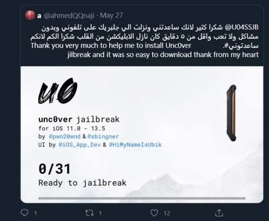 Uncover jailbreak online installation Success stories