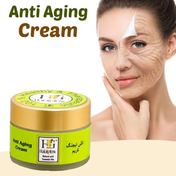 Halal Glow Anti Aging Cream