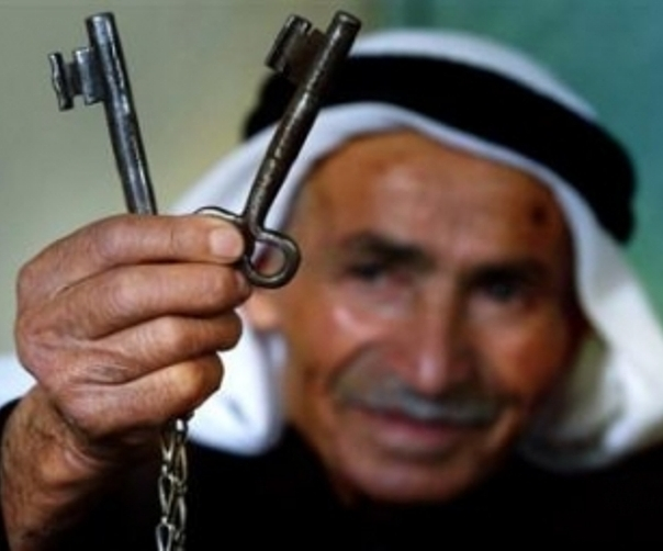 """פליט מחזיק מפתחות בתעמולת אש""""ף"""