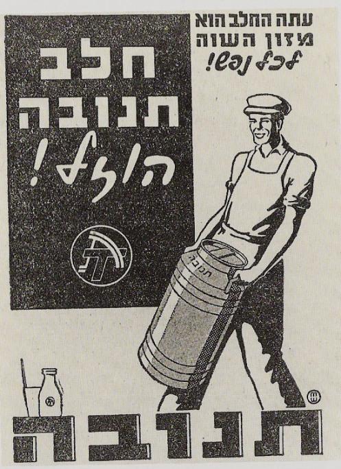 kadey-hachalav
