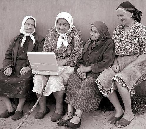 סבתות עם לפטופ (צילום אילוסטרציה)
