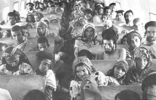 תימנים במטוס בדרך לארץ ישראל