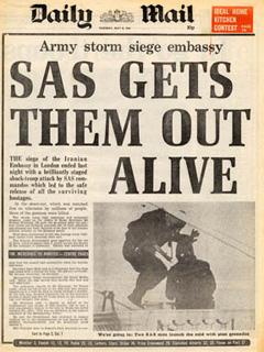 כותרת עתון על שהשגרירות