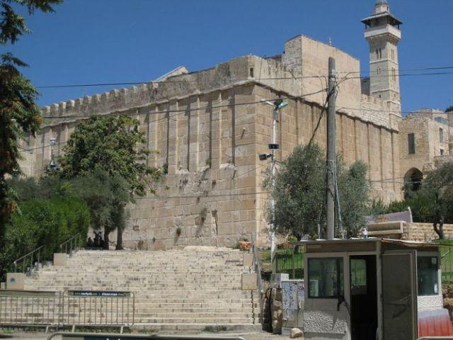 מערת המכפלה 2009 Tiviet, ויקיפדיה העברית, רישיון-השימוש