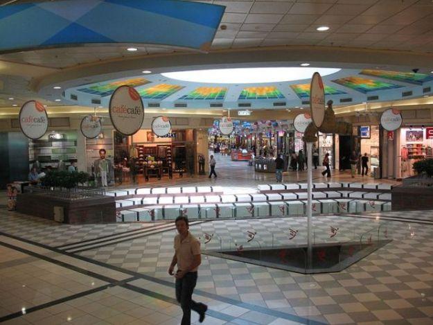 הקניון כסם ממכר. קניון איילון מתוך הערך בויקיפדיה