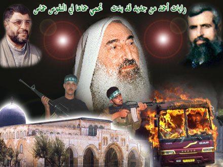 """""""עד אשר יילחמו המוסלמים ביהודים ויהרגו אותם"""". עד אשר יילחמו המוסלמים ביהודים ויהרגו אותם"""