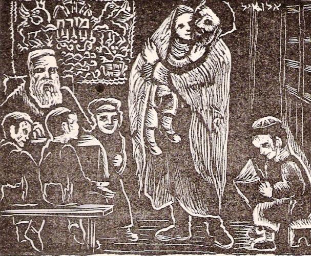 """אב מביא את בנו ל""""חדר"""" איור של אריה אלואיל מתוך """"חיי ביאליק"""" של אפרים צורף"""