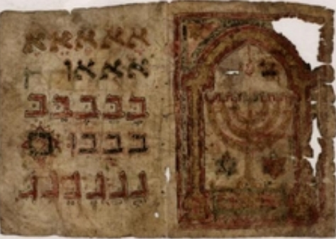 מחברת לימוד כתיבה של ילד מן המאה ה-11