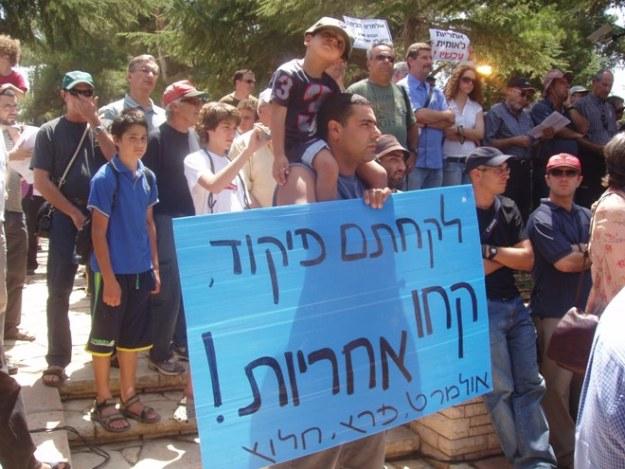 הפגנת הורים שכולים ליד קבר גולדה  בקריאה לאחראים למחדל להתפטר