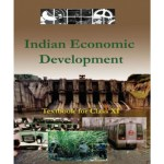 NCERT Indian Economic Development Textbook for Class 11